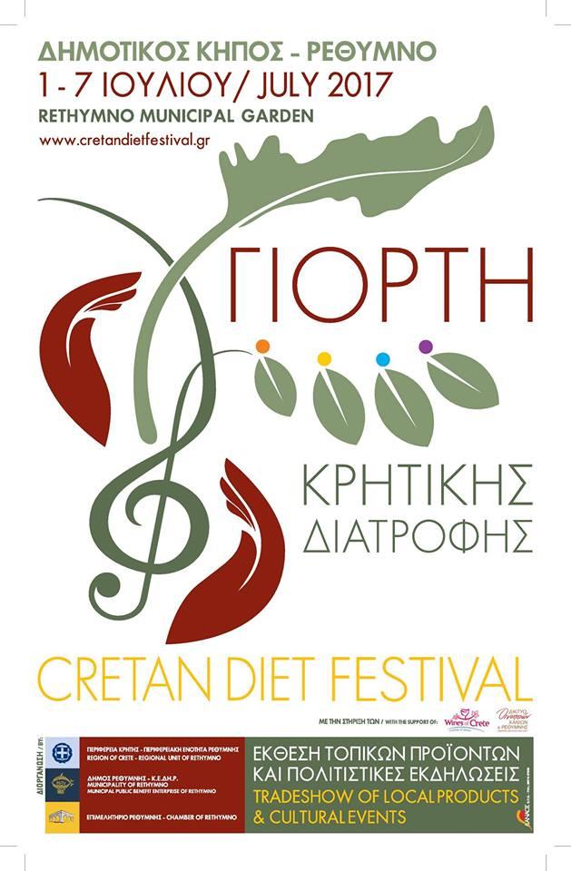 Cretan Diet Festival 2017