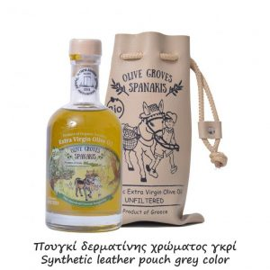 Organic unfiltered extra virgin olive oil in a handcrafted synthetic leather pouch grey 1