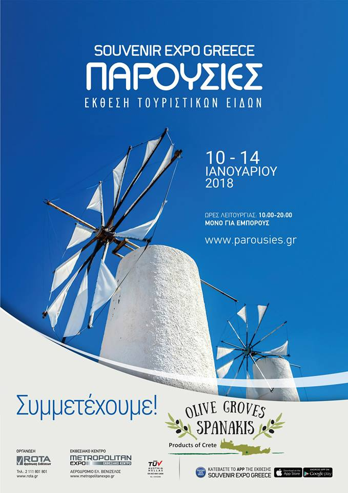 Presentations 2018 7