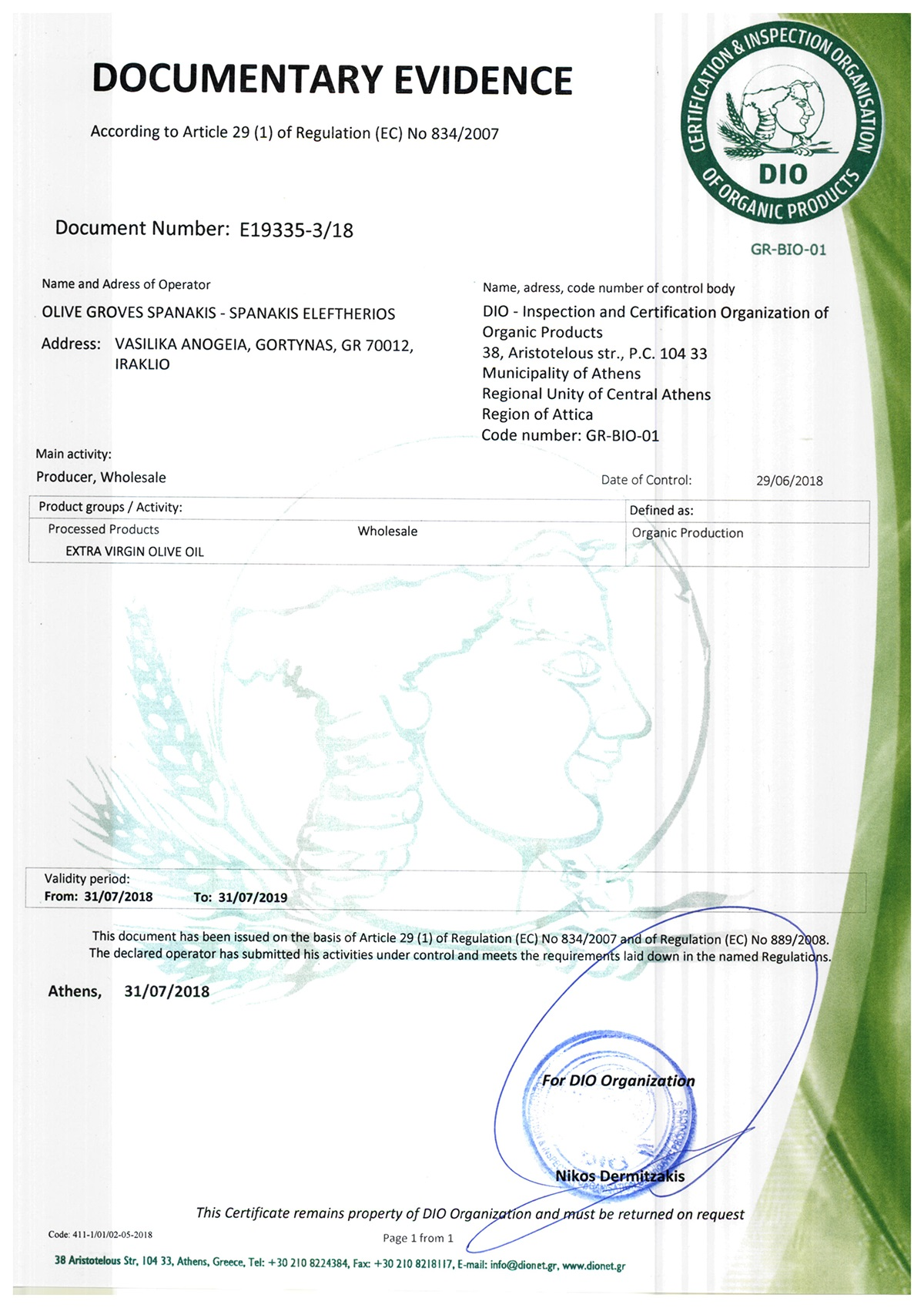 certifications spanakis olive groves 4